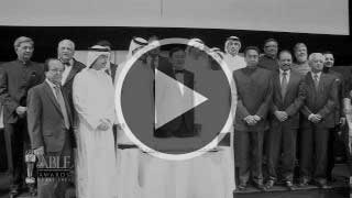 Watch the official video of the ABLF Series 2017