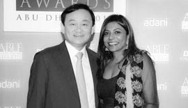 Ms Malini N. Menon, Founder & Managing Director, IEDEA, with H.E. Dr Thaksin Shinawatra, Former Prime Minister of Thailand at the ABLF Awards 2012