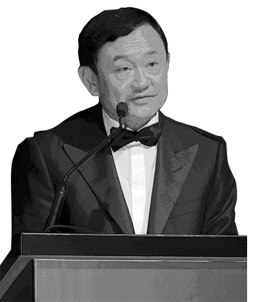 H.E. Dr Thaksin Shinawatra at the ABLF Awards 2013 - an event concept by IEDEA