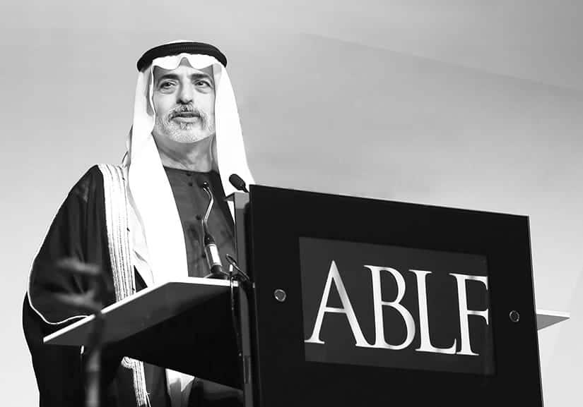 H.H. Sheikh Nahayan Mabarak AlNahayan